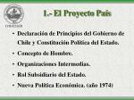 1 el proyecto pa s