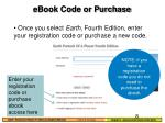 ebook code or purchase
