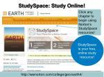 studyspace study online