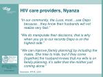 hiv care providers nyanza