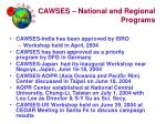 cawses national and regional programs