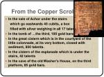 from the copper scroll