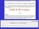 sars hla typing