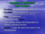 cognitive behavioral interventions