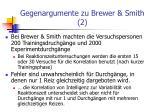 gegenargumente zu brewer smith 2