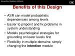 benefits of this design