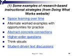 1 some examples of research based instructional strategies from doing what works website