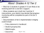 about grades 4 12 tier 218