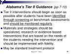 alabama s tier ii guidance pp 7 10