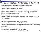 best practices for grades 4 12 tier 1