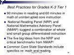 best practices for grades k 3 tier 1