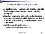 classwide peer tutoring cwpt