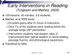 early interventions in reading torgesen and mathes 2005
