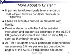 more about k 12 tier 1