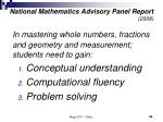 national mathematics advisory panel report 2008