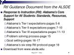rti guidance document from the alsde
