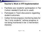 teacher s work in rti implementation23