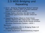 2 5 wds bridging und repeating