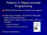 patterns in object oriented programming