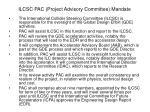 ilcsc pac project advisory committee mandate