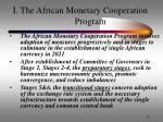 i the african monetary cooperation program