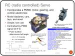 rc radio controlled servo
