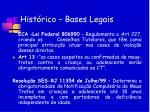 hist rico bases legais3