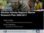 aleutian islands regional marine research plan 2006 2011