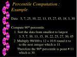 percentile computation example