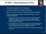 hp rdp rapid deployment pack