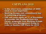 csp plans 20104