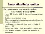 innovation intervention