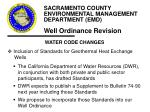 water code changes