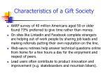 characteristics of a gift society
