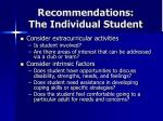 recommendations the individual student