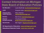 contact information on michigan state board of education policies