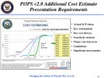 pops v2 0 additional cost estimate presentation requirements