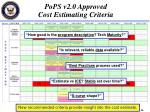 pops v2 0 approved cost estimating criteria