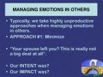 managing emotions in others