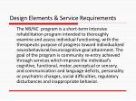 design elements service requirements