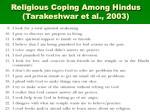 religious coping among hindus tarakeshwar et al 200321