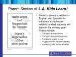 parent section of l a kids learn