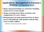 applications management is everyone s business for managing teams