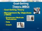 goal setting theory mbo