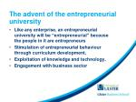 the advent of the entrepreneurial university