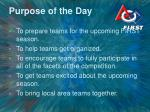 purpose of the day