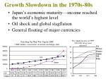 growth slowdown in the 1970s 80s