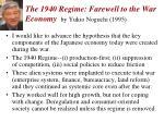 the 1940 regime farewell to the war economy by yukio noguchi 1995