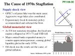 the cause of 1970s stagflation