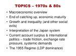 topics 1970s 80s
